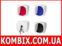 Лайт-куб, лайтбокс складной 60х60х60 см для предметной съемки + чехол