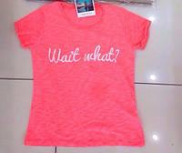 Женская стильная футболка коралловая