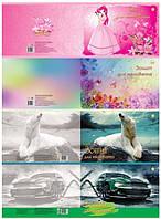 Альбом для рисования А4 16 листов с перфорацией Тетрада