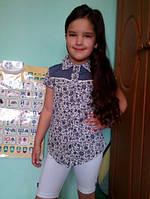 Блуза-туника с шортиками для девочек 4,5,6 лет