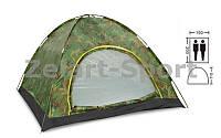 Палатка самораскладывающаяся 2-х местная SY-A-34-HG (р-р 2,0х1,50х1,10м, PL, камуфляж Woodland)