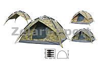 Палатка-автомат с автоматическим каркасом 4-х м. с тентом SY-A10-HG (р-р 2,0х2,3х1,4м, PL, камуфляж)