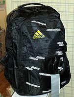 Школьный рюкзак для подростка Adidas