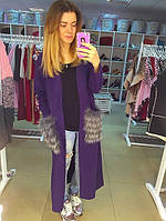 Пальто из валяной шерсти, фиолетовый
