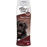 8in1 PC Black Pearl Shampoo & Conditioner Шампунь-кондиционер для собак с темной шерстью