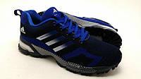 Мужские Кроссовки Adidas Marathon TR15 синие