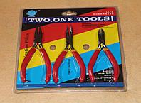 Набор инструментов ( из 3 - х единиц ) 14602