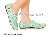 Мокасины женские кожаные мятного цвета на шнурках (размеры 35-42)