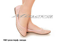 Женские кожаные балетки розового цвета (размеры 35-42)