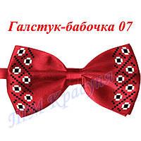 Красуня ТМ Галстук-бабочка 07 красный