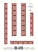 Заготовка под сорочку для мальчика В-V6 Украина вышивана