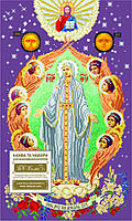 БС Солес БМД Богородица Милосердия Двери, схема под бисер