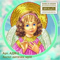 БС Солес АДМ-2 Ангел детской мечты 2, схема под бисер