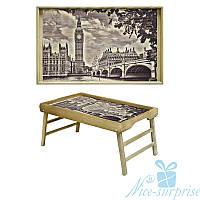 Столик для завтрака в постель Big Ben