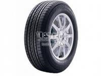Грузовые шины Kormoran D (ведущая) 11 R20 150/146K всесезонная