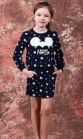 Костюм детский  из кофты и юбки