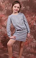 Оригинальный спортивный  детский костюм  из кофты и юбки