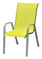 Садовый стул стальной с высокой спинкой и подлокотниками лимонный - желтый, высота 95 см