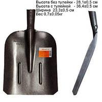 Лопата совковая песочная (тип2) из рельсовой стали МАТиК.