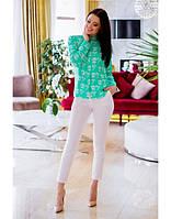 Костюм женский белые укороченные брюки + яркая блуза размеры  S,M,L