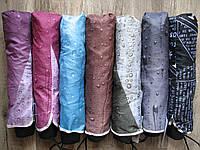 Складной маленький зонт Капли (Антиветер)