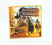 Настольная игра «Дикий запад. Железные дороги»