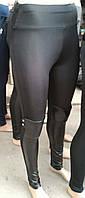 Лосины женские черного цвета