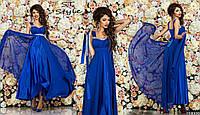 Вечернее женское атласное платье в пол клмбинированное с шифоном синее электрик