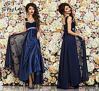 Вечернее женское атласное платье в пол клмбинированное с шифоном  темно-синее