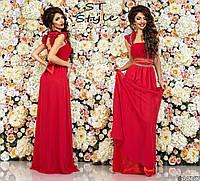 Шикарное женское платье в пол с бретеями рюшами с камнями на поясе красное
