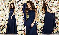 Очаровательное женское праздничное платье в пол с гипюровым верхом и шифоновой юбкой с атласным поясом со стразами темно-синее
