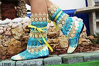 Женские летние сапоги  бежево-голубые макраме