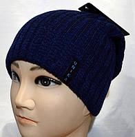 Зимняя мужская шапка, фото 1