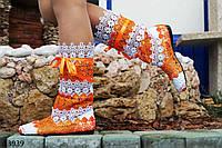 Женские летние сапоги  макраме оранжевые с белым