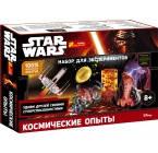Космические опыты STAR WARS
