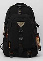 Удобный городской рюкзак Gold Be GoldBe.Рюкзак + дождевик.Рюкзак для походов.Вместительный рюкзак.Код: КТМ320.