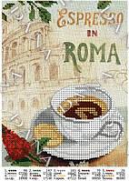 """Схема для вышивания бисером """"Эспрессо в Риме"""" 186"""