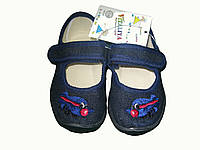Тапочки в садик для мальчика, текстильная обувь Vitaliya, ТМ Виталия Украина, р-р.19- 22,5