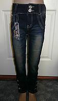 Приуженные джинсы для девочки классика темно-синие с кнопками по бокам