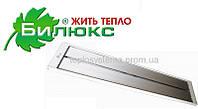 Промышленный инфракрасный обогреватель Билюкс П 2000 (Украина)