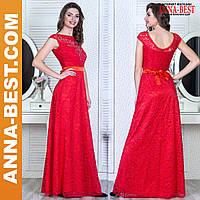 """Вечернее красное длинное платье гипюр """"Прованс"""""""