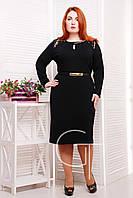 Нарядное платье из плотного трикотажа Большие размеры