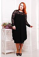 Романтичное платье-тюльпан с гипюром Большие размеры