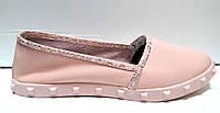 Балетки женские кожаные с шипами розовые So0086