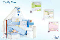 Детское постельное белье 7 элементов Tuttolina