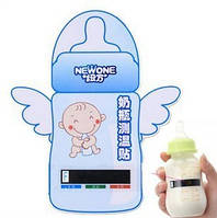 Термометр жидкокристаллический для детской бутылочки