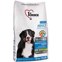 1st Choice (Фест Чойс) с курицей сухой супер премиум корм для взрослых собак средних и крупных пород, 15 кг