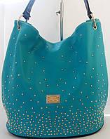 Женская голубая сумка - мешок Velina Fabbiano