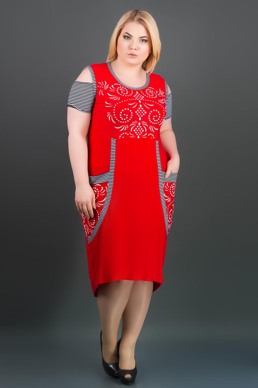Купи сарафан одежда больших размеров с доставкой