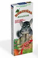 Колосок Коктейль для шиншилл луговые травы, минералы, орех 3*30гр